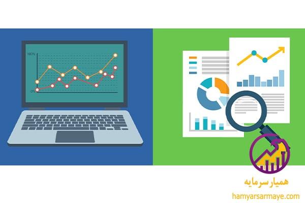 تفاوت تحليل بنيادى و تحليل تكنيكال