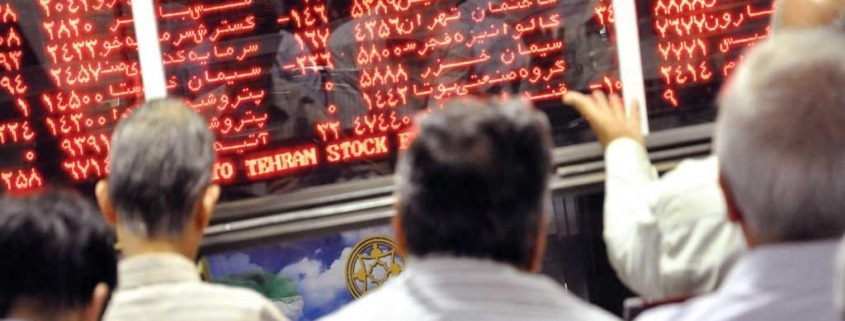 چگونه میتوان سهام خرید و در بازار بورس اوراق بهادار سرمایهگذاری کرد