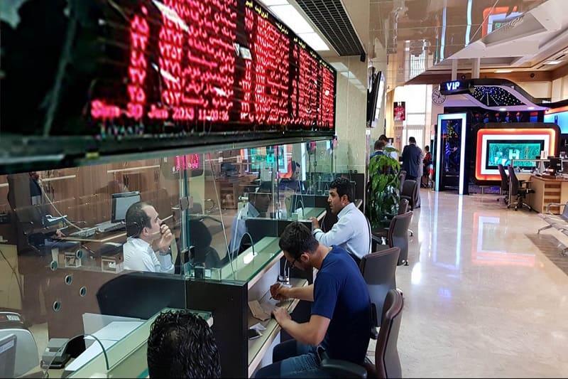 تعریف نهادهای مالی