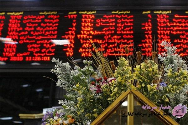 بورس مجازی در تهران