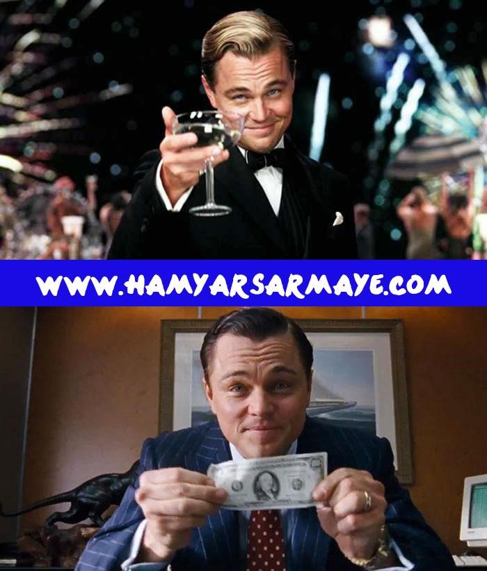 چگونه میتوانیم با ۱۰ قدم جز مردان و زنان ثروتمند دنیا باشیم (اصلا آسان نیست)
