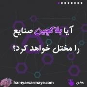 4ef83bb3 f28f 4771 be8d 6069916e6644