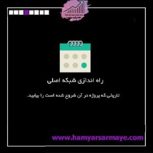 076aee36 ad6c 466a ac75 65b896d08a04