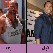 the rock before and after scaled