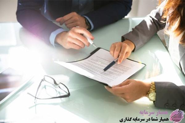 فروش حقوقی در بورس