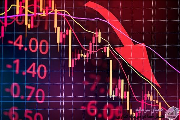 خرید و فروش حقوقی سهام