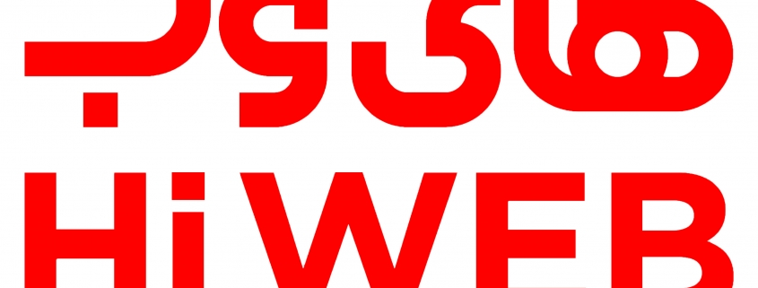 hiweb logo red