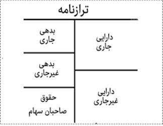 image 25
