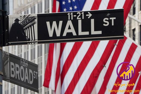 بازار بورس آمریکا