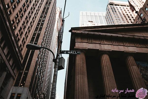 محدودیت های سرمایه گذاری در بورس آمریکا