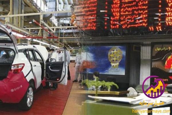 سهام خودرو در بورس