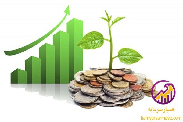 افزایش سرمایه با صندوق های سرمایه گذاری