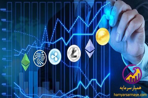 بهترین ارز دیجیتال برای سرمایه گذاری 2021